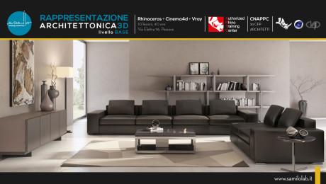 Rappresentazione Architettonica 3D Rhino+Cinema4D+Vray